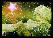 Stars letters anime anime boys white hair tegami bachi lag seeing 1398x1000 wallpaper www.artwallpaperhi.com 31