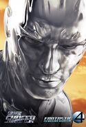 Fantastic four rise of the silver surfer 2007 786 poster