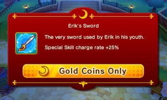 Erik's Sword