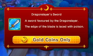 Dragonslayer's Sword