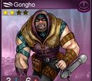 Gongho