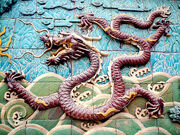 Beijing-