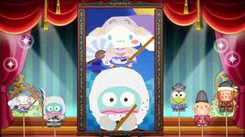 Hello Kitty Fantasy Theater Official Trailer