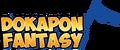 Dokapon Fantasy
