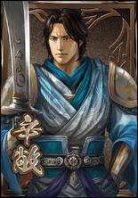 Chen Tai - Actually Xin Chang (DWB)