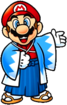 Mario in Japanese attire KCMEX2009