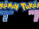 Pokémon Diamond and Pearl 2
