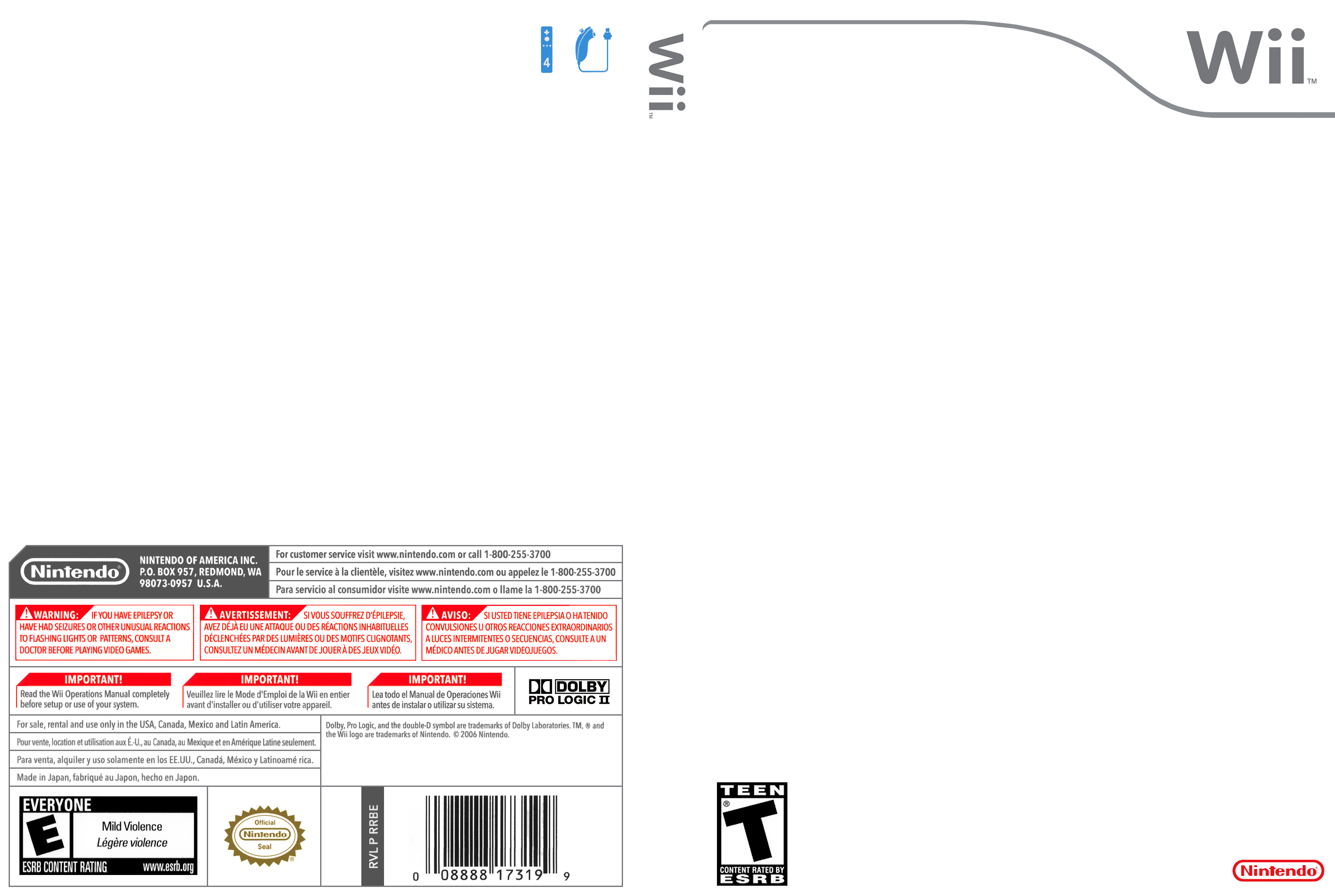 image a blank wii cover png fantendo nintendo fanon wiki
