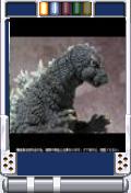 Godzilla 1964