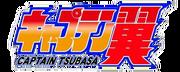 Captain Tsubasa 2018 Logo