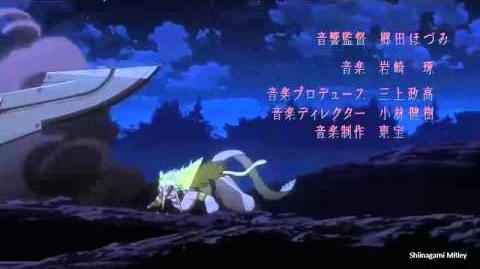 Akame ga Kill! - Opening 1 HD!