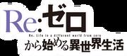 Re Zero - Logo