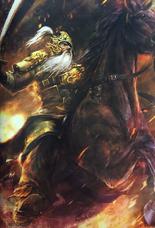Huang Zhong Artwork (DW9)