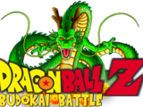 Dragon Ball Z Budokai Battle