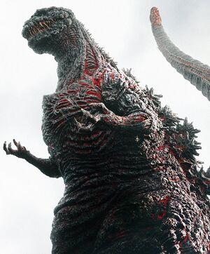 Godzilla 2016