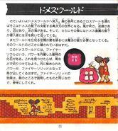 Fire Bam Japanese Manual 18