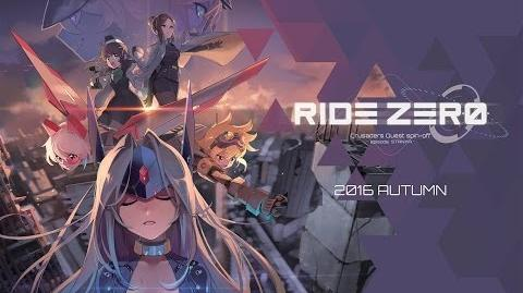 Ride Zero
