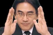 IwataSmash