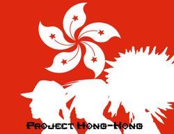 Project Hong-Kong