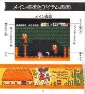 Fire Bam Japanese Manual 10