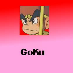 File:NintendoKGoku.png