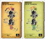 256px-Heisei shin onigashima boxart