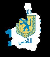 JerusalemCassiopeia
