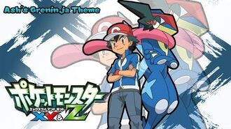 Pokemon Music Ash-Greninja Theme