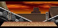 Ryu stage
