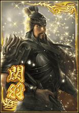 Guan Yu (DWB)