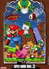 The-mario-brothers-2-fan-casting-poster-6261-medium
