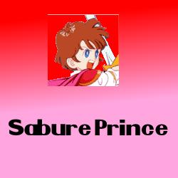 File:NintendoKSabure.png