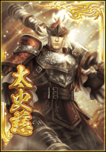 Taishi Ci (DWB)