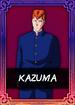 ACL Tome 57 character portal box - Kazuma