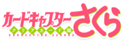 CCS cch Logo