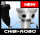 SSBCalamity - ChibiRoboIcon