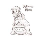 PrincessPlum pas
