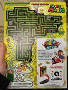 Amiibo CerealBack