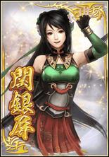 Guan Yinping (DWB)