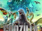 Godzilla: The Video Game