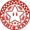 Star Cup Logo - New Super Mario Kart