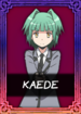 ACL Tome 57 character portal box - Kaede