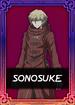 ACL Tome 57 character portal box - Sonosuke