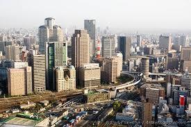 File:Osaka city.jpg