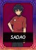ACL Tome 57 character portal box - Sadao