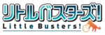 Little busters logo by anouet-d60g2ov
