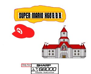 Super Mario X68000 Box