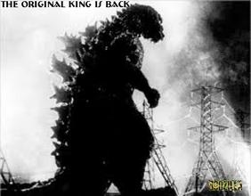 Godzilla Battle Continues