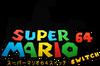 SM64S LogoJapan