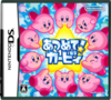 Kirby Mass Attack (JP)